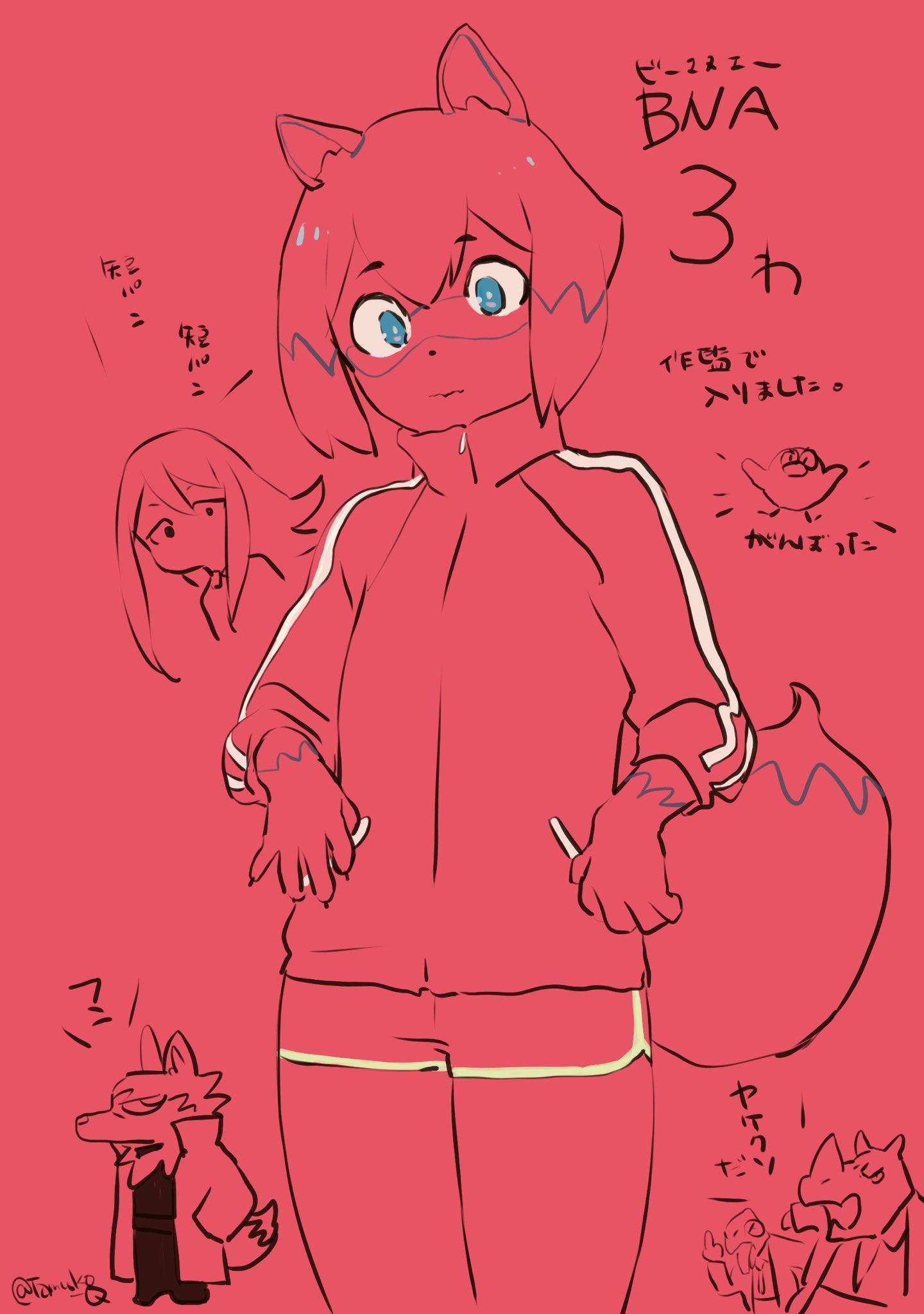 BNA 01x03 Eimi Tamura