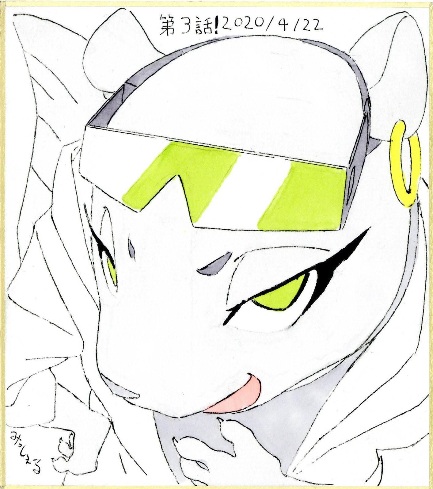 BNA Shikishi 01x03 di Michelle Sugimoto