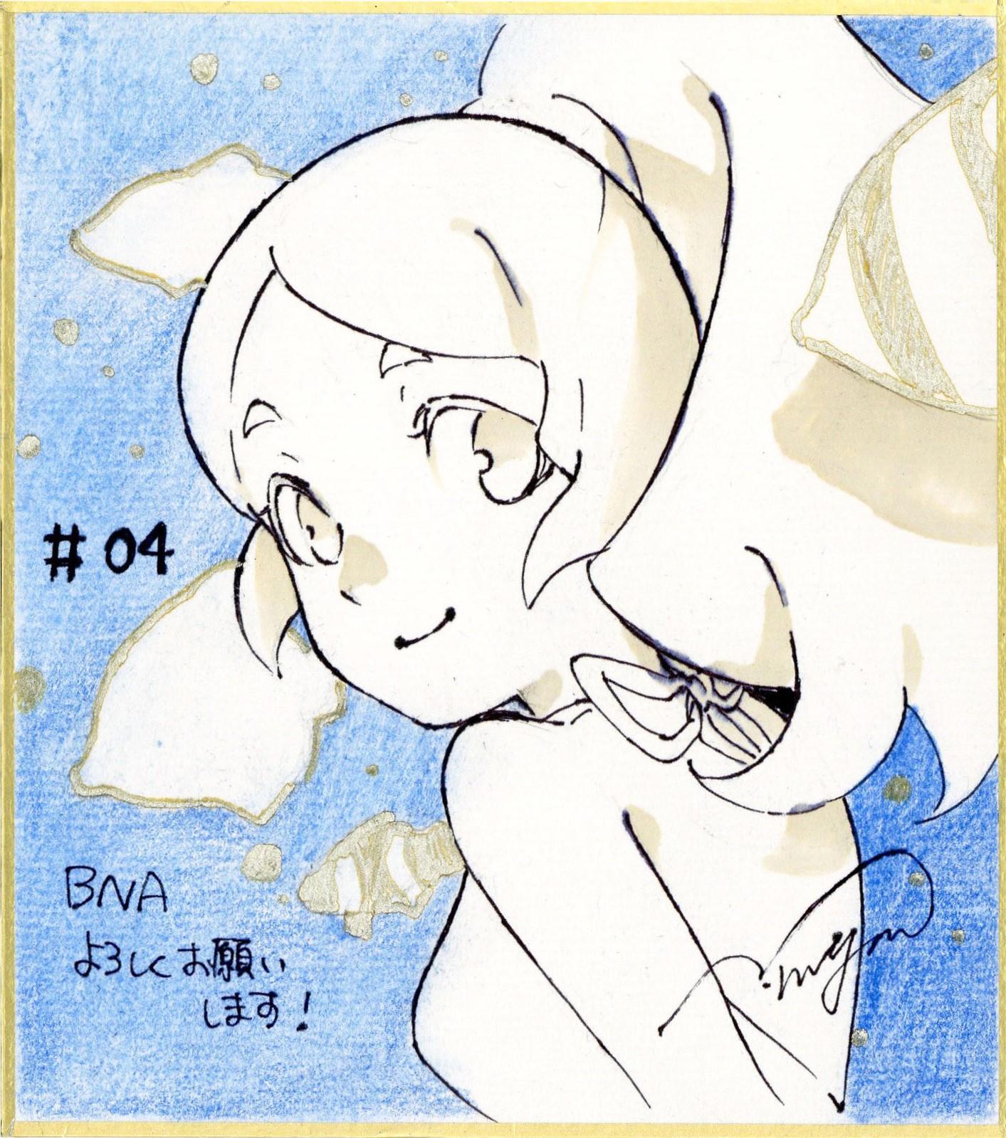 BNA Shikishi 01x04 di Mayumi Nakamura