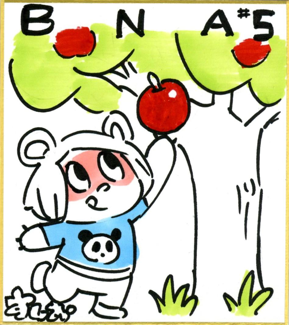 BNA 01x05 Shikishi di Sushio