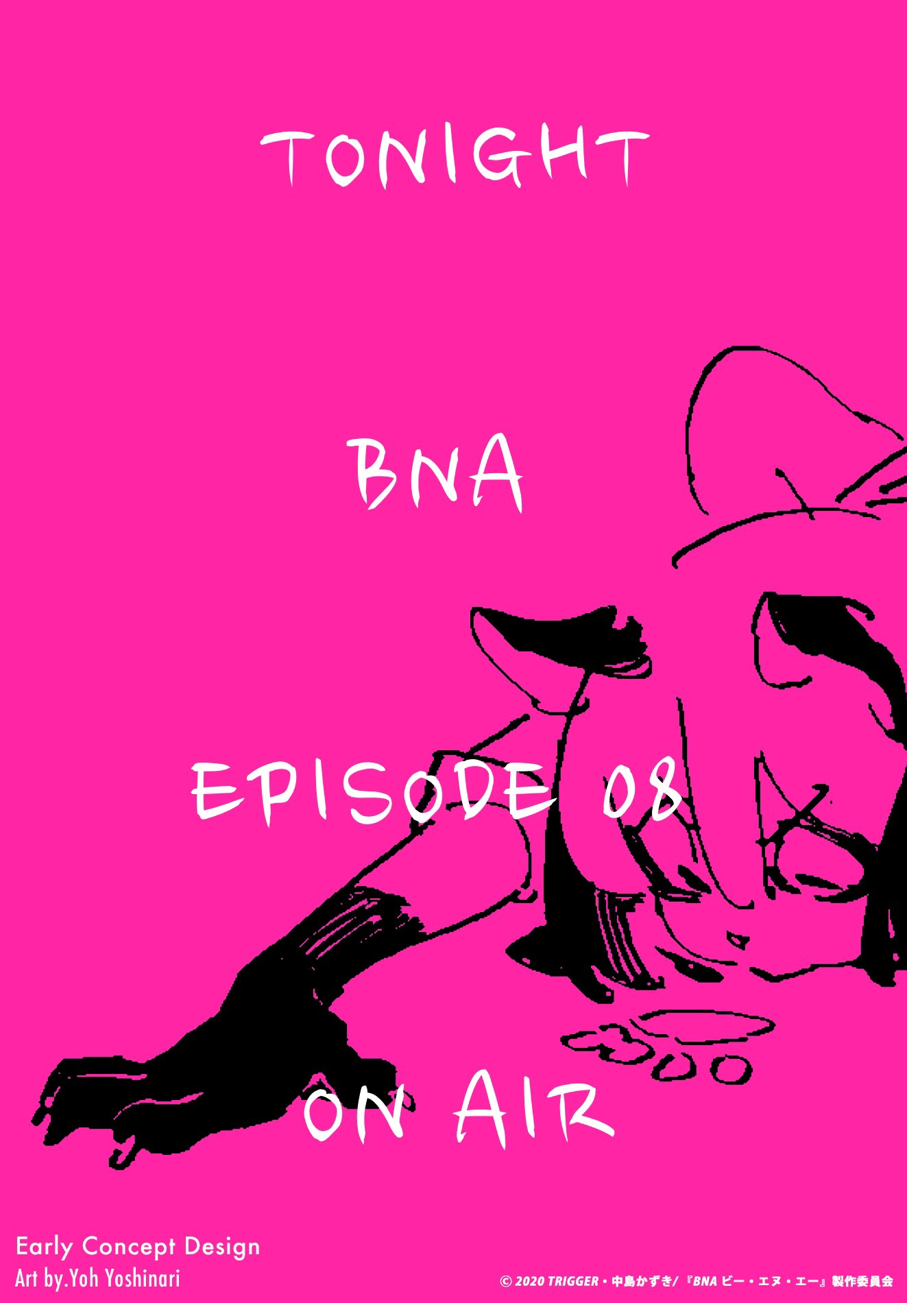 BNA Early Concept Design 01x08