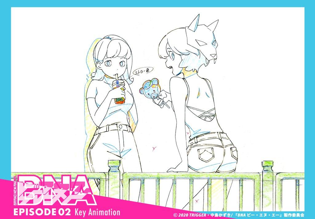 BNA Key Animation 01x02 04