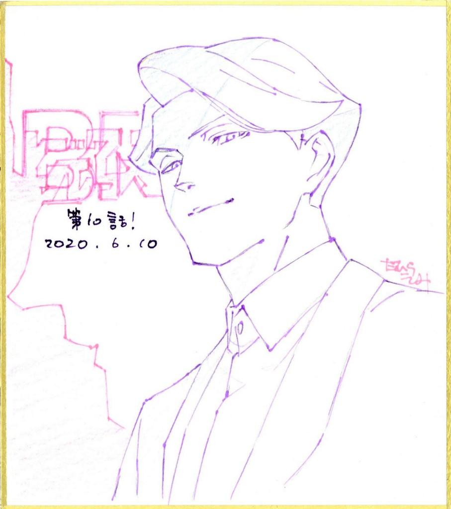 BNA Shikishi 01×10 di Eimi Tamura