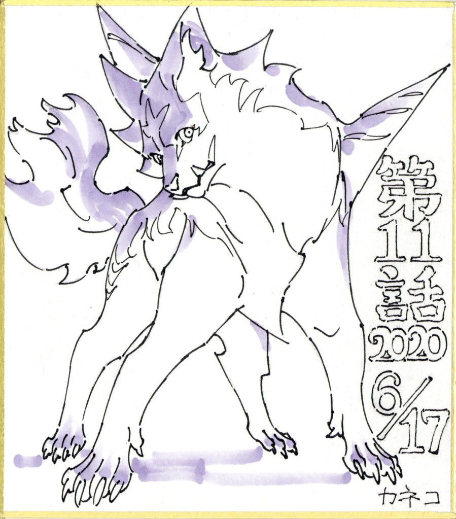 BNA Shikishi 01×11 di Yuto Kaneko