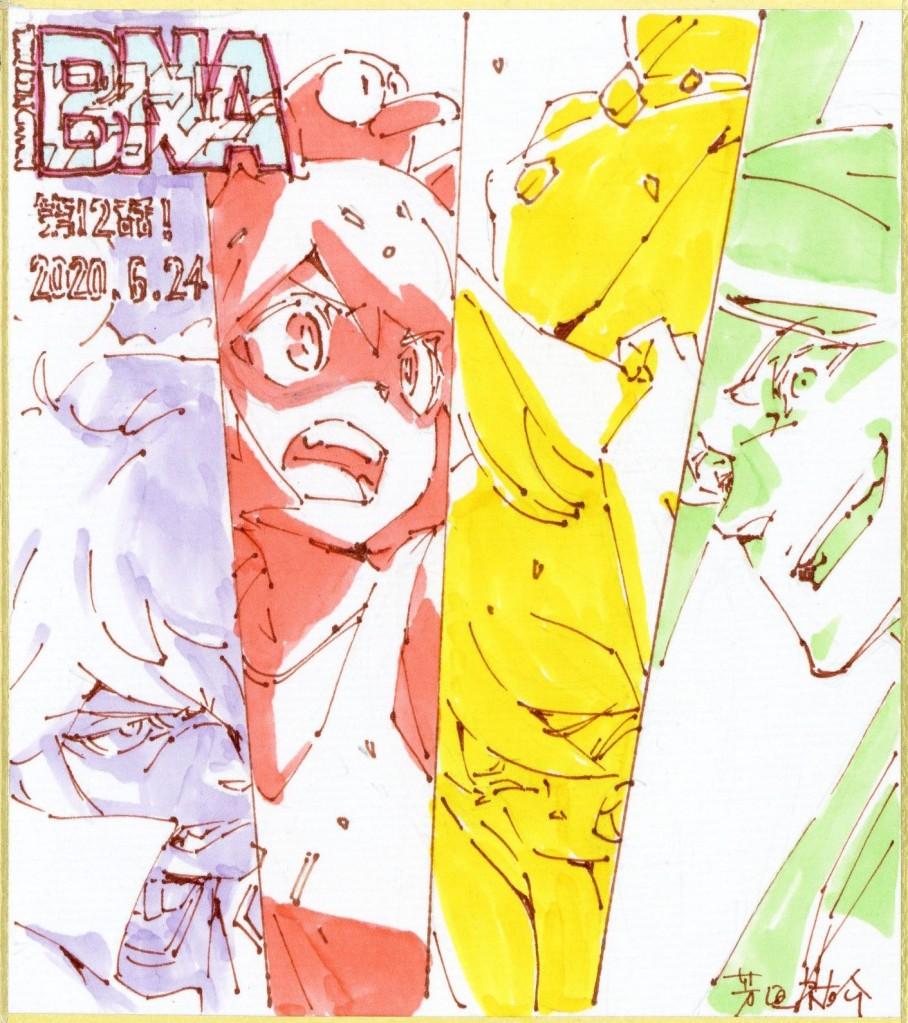 BNA Shikishi 01×12 di Yusuke Yoshigaki
