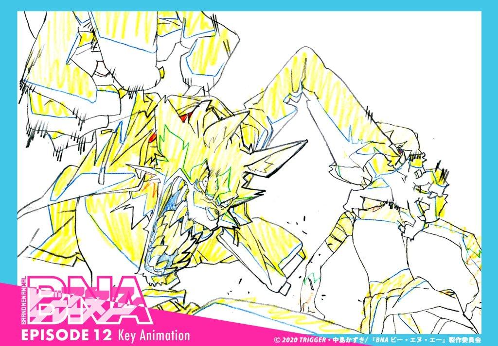 BNA Key Animation 01x12 03