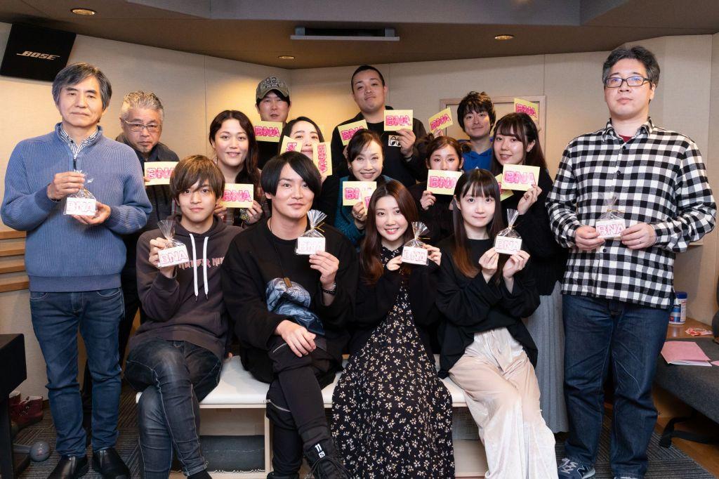 BNA Cast 01