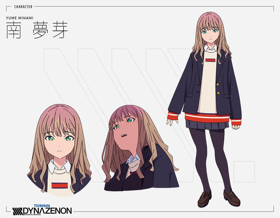 SSSS.DYNAZENON Yume Minami