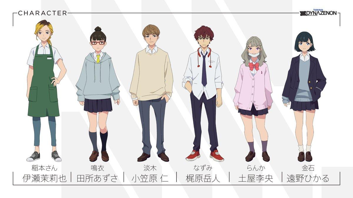 SSSS.DYNAZENON Inamoto, Mei, Awaki, Nazumi, Ranka, Kaneishi