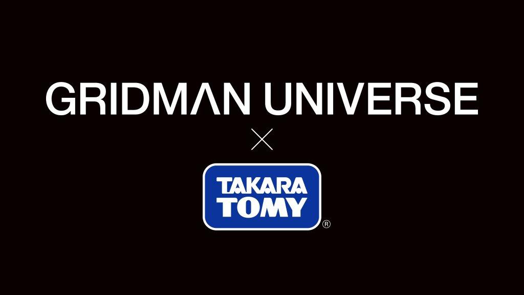 Gridman Universe Takara Tomy