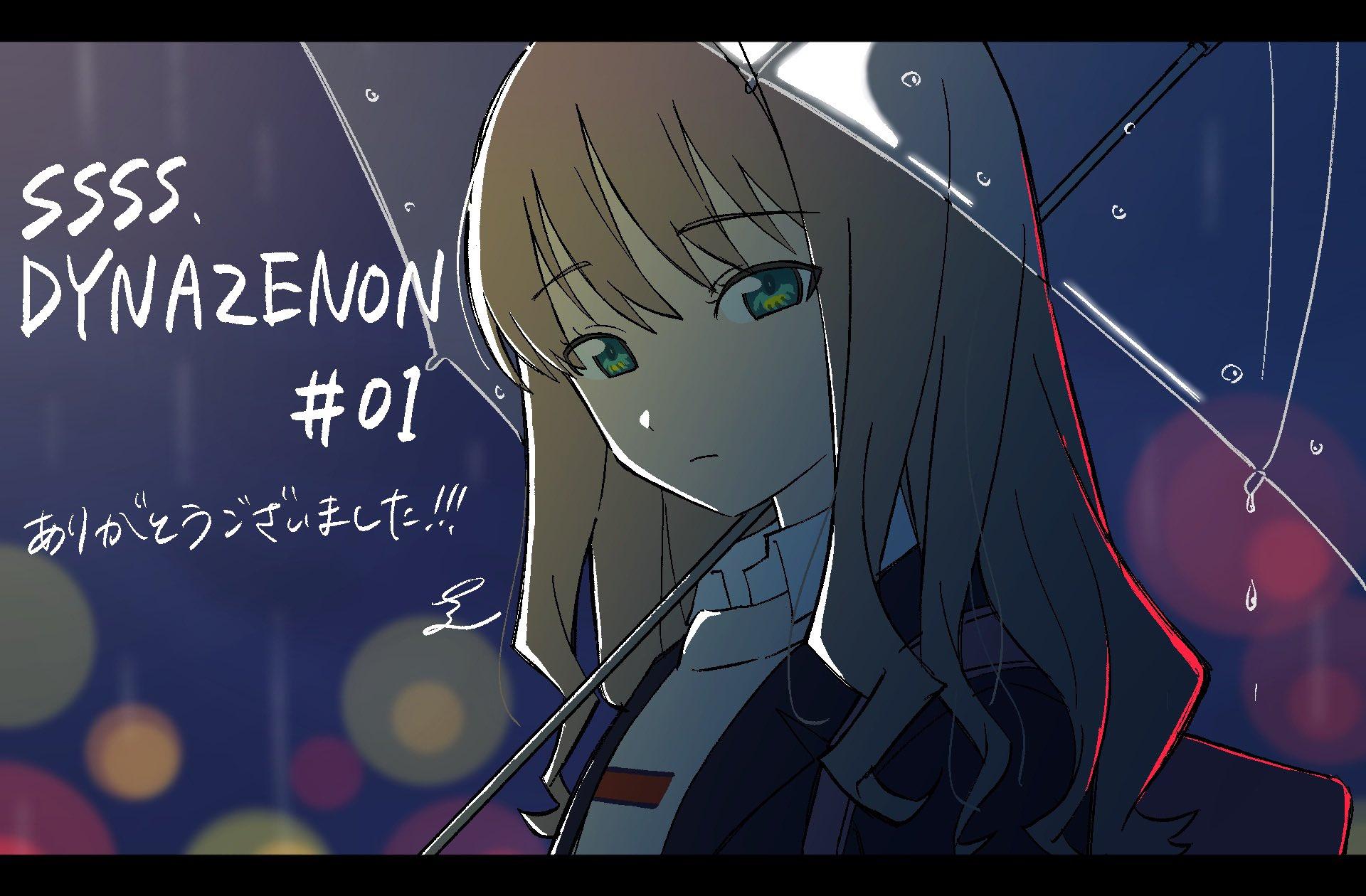 SSSS.Dynazenon 01 - @agpi5