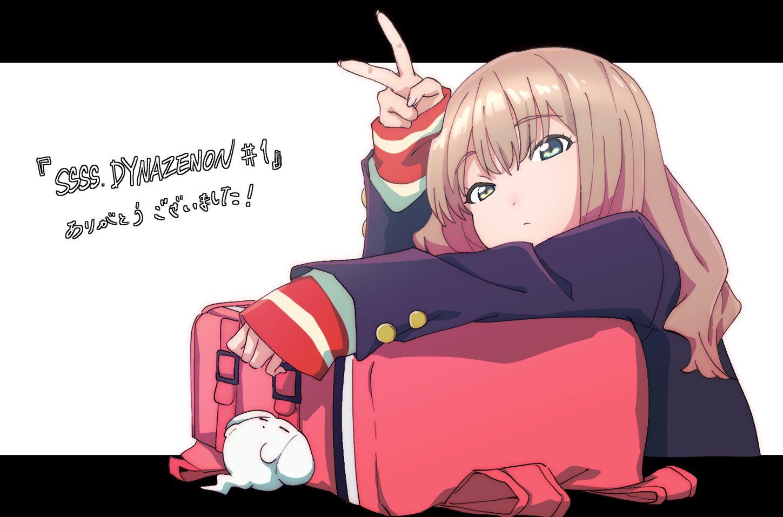 SSSS.Dynazenon 01 - Yushimaki