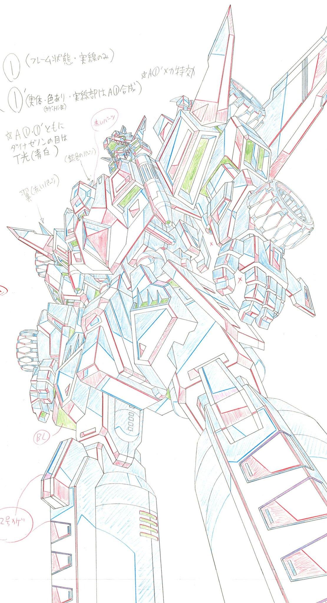 SSSS.Dynazenon 01 - Hiroki Mutaguchi - Genga