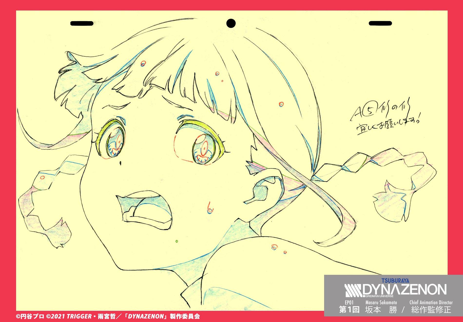 SSSS.Dynazenon 01 - Key Animation