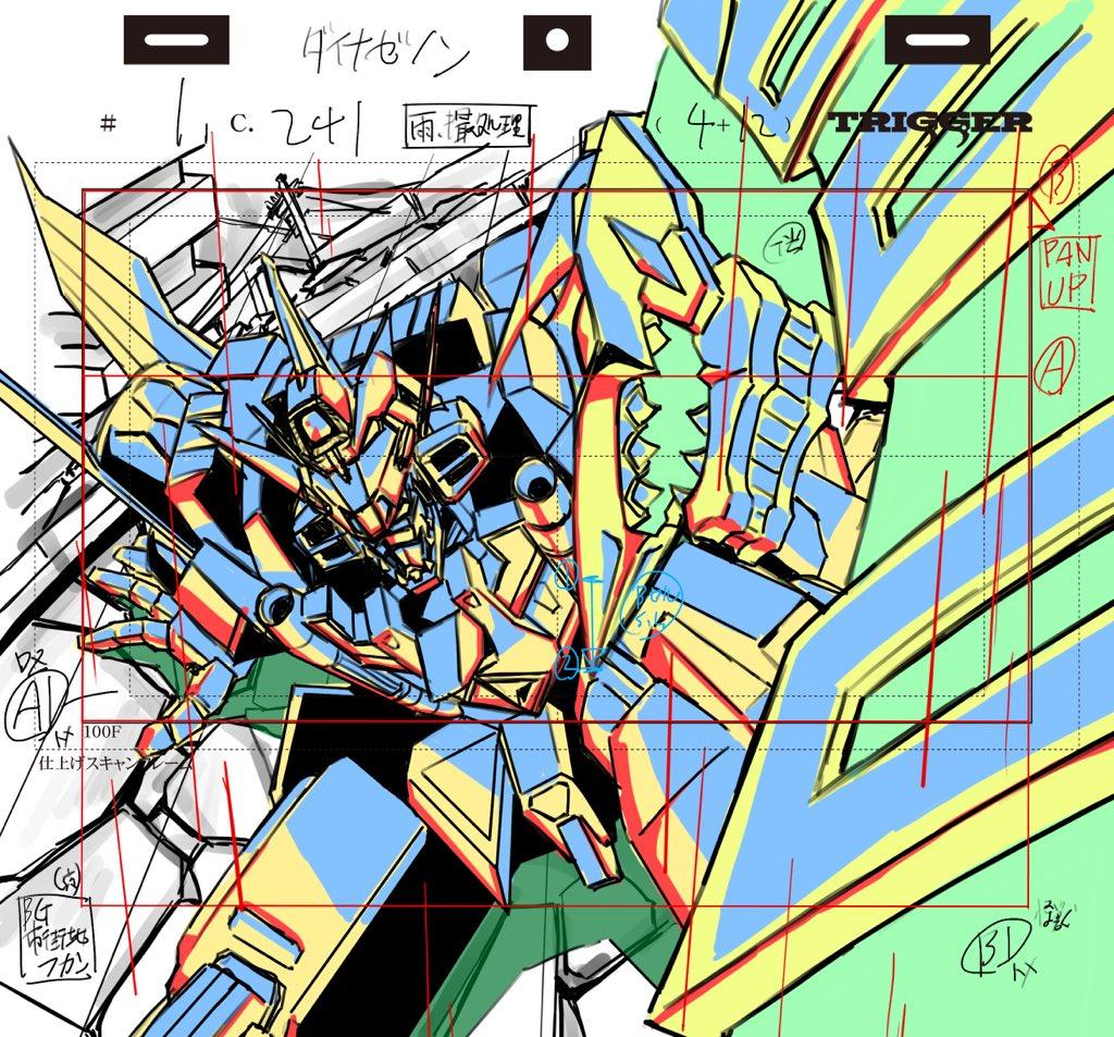 SSSS.Dynazenon 01 - Takayuki Sano - Genga