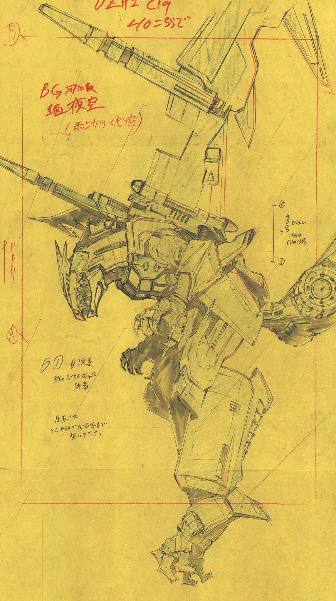 SSSS.Dynazenon 02 - Gen Asano - Genga