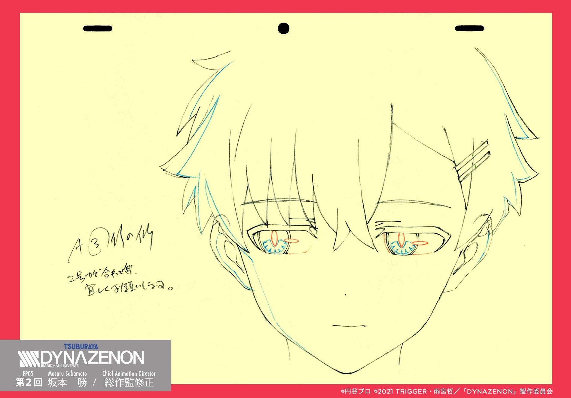 SSSS.Dynazenon 02 - Key Animation