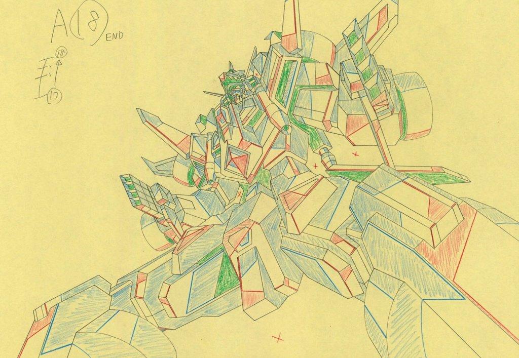 SSSS.Dynazenon 04 - Hiroki Mutaguchi - Genga
