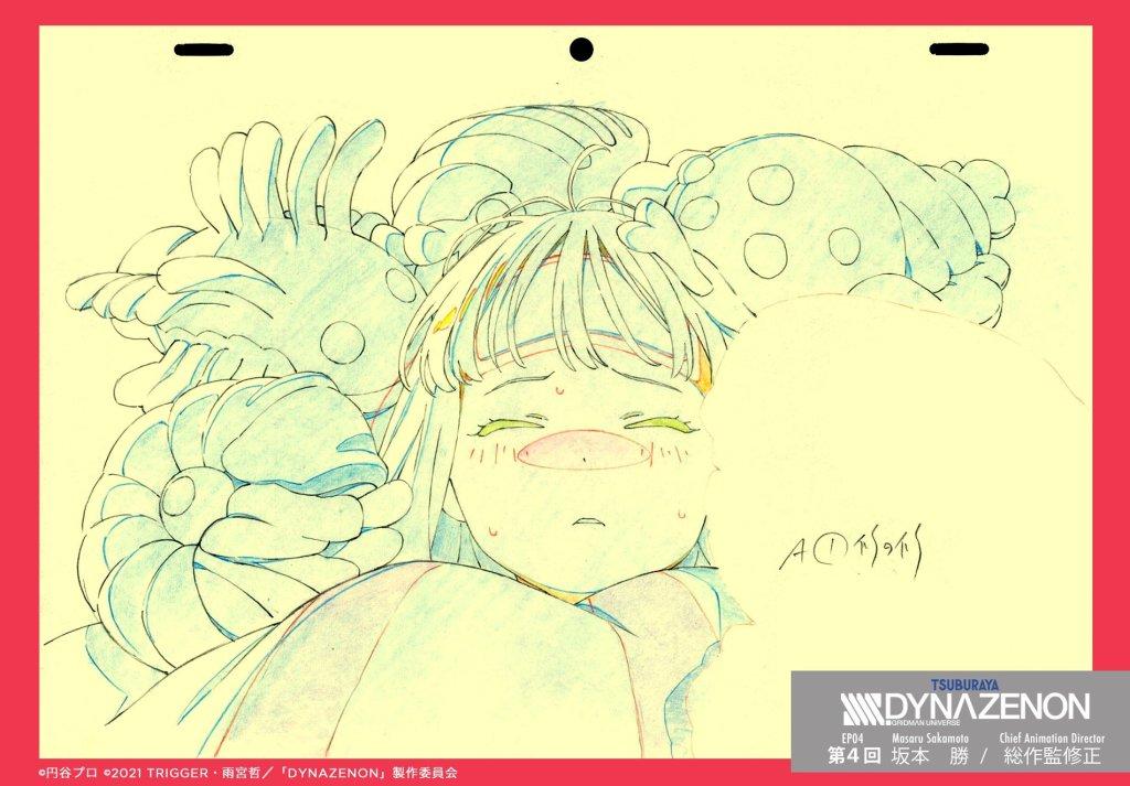 SSSS.Dynazenon 04 - Key Animation