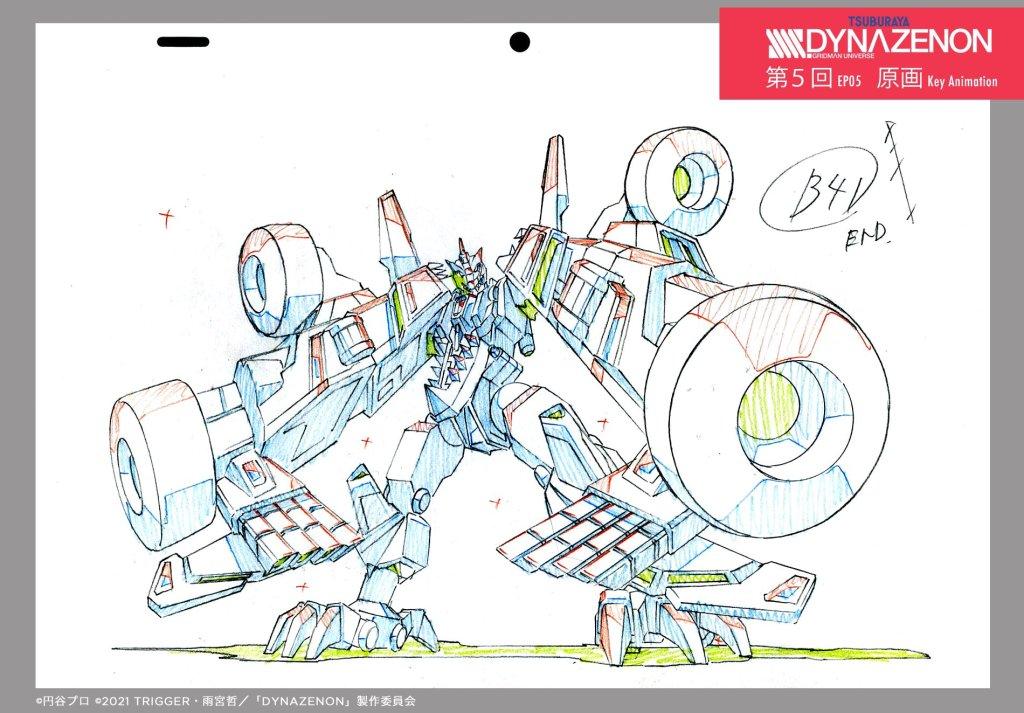 SSSS.Dynazenon 05 - Key Animation
