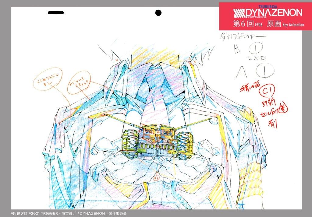 SSSS.Dynazenon 06 - Key Animation