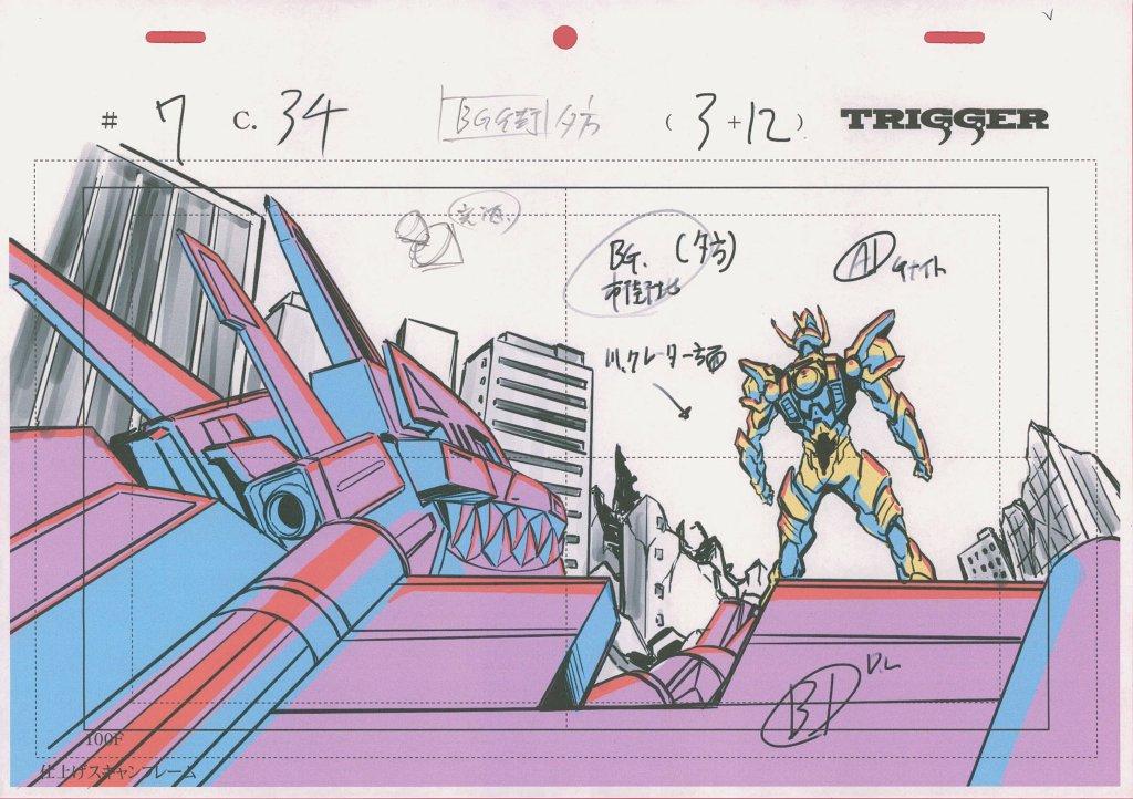 SSSS.Dynazenon 07 - Genga