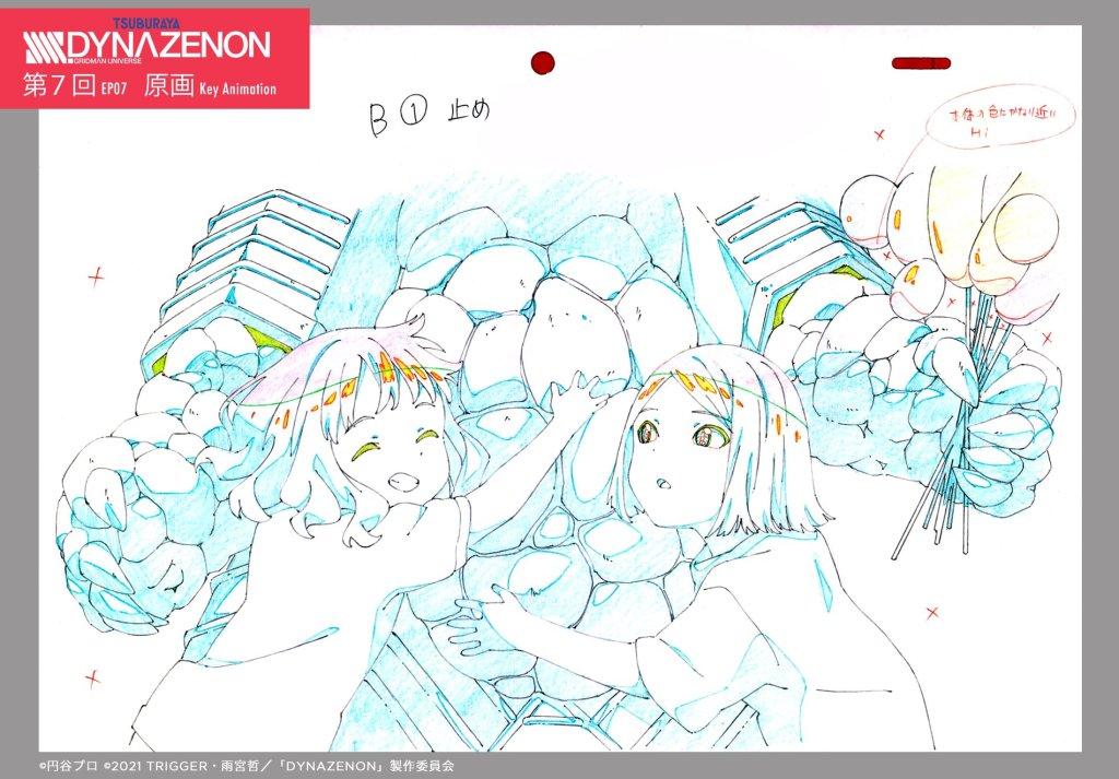 SSSS.Dynazenon 07 - Key Animation