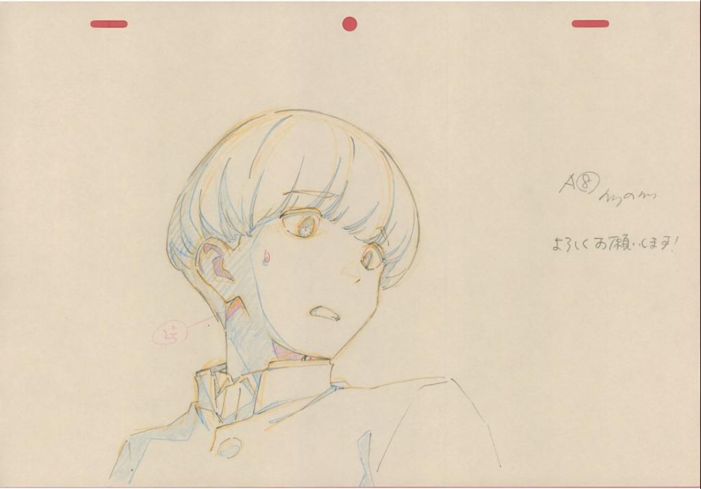 SSSS.Dynazenon 08 - Erika Nishihara - Genga