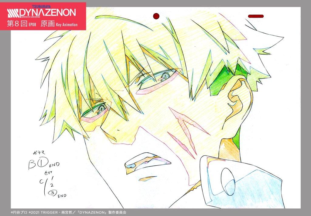 SSSS.Dynazenon 08 - Key Animation