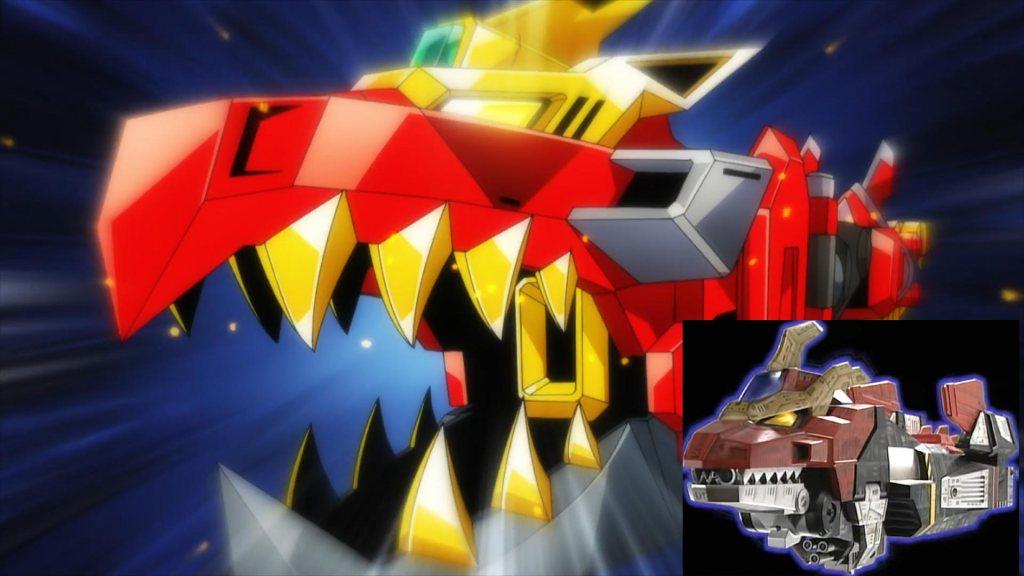 SSSS.Dynazenon 08 - Reference - Dynamic Cannon (Dragonic Cannon Gridman)