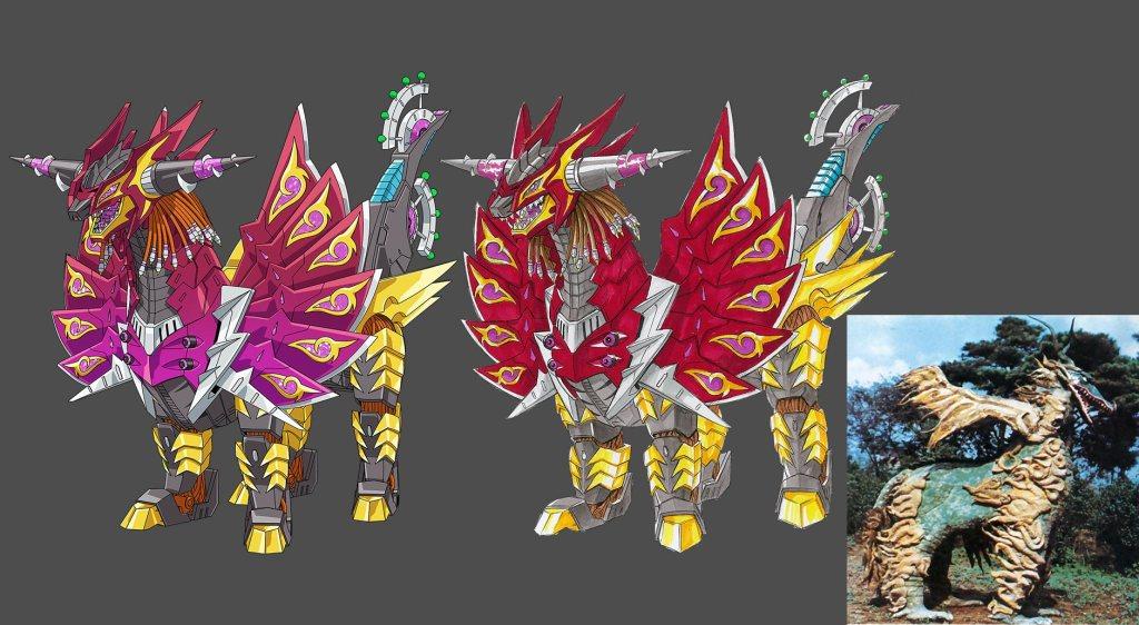 SSSS.Dynazenon - Kaiju 06 - Bullbind (Dodongo Ultraman)