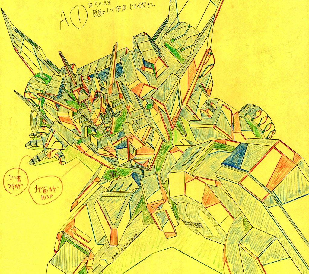 SSSS.Dynazenon 11 - Hiroki Mutaguchi - Genga