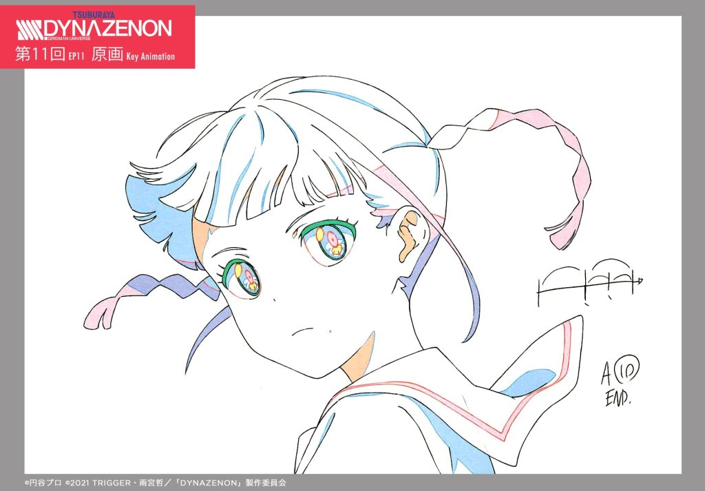 SSSS.Dynazenon 11 - Key Animation